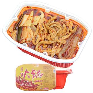 【两盒装】饿嘎乐孜然牛肚巴蜀懒人自热火锅便携速食自煮火锅
