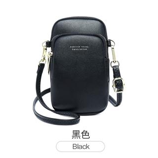 相印皮具手机包女斜挎包包女包新款手机袋零钱包多功能小包包