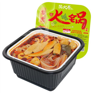 【两盒装】筷火哥鱼蛋鸡肉肠巴蜀懒人自发热火锅便携速食方便自煮