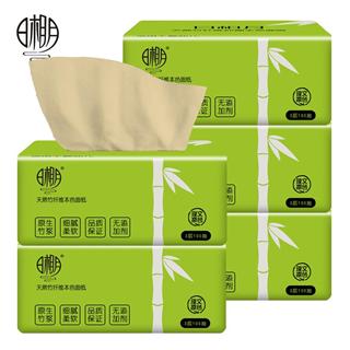 日相月竹浆本色3层抽纸巾30包家用纸