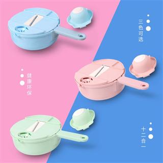 切菜神器圆形小麦秸秆多功能厨房切菜器带护手刨刀