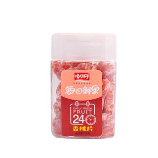 【三瓶装】情人铺子桃肉片150g果脯休闲食品零食香桃片