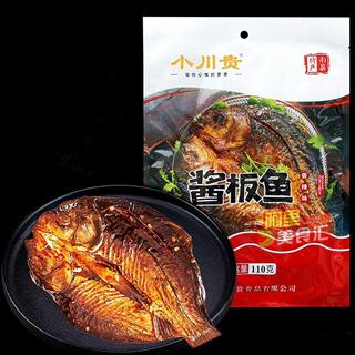 小川贵酱板鱼110g*5袋酱板鲫鱼麻辣休闲零食品小吃