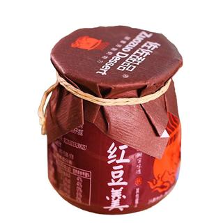 【十瓶装】佐佐甜品红豆羹原味夜奶味休闲零食甜点早餐110g原味/椰奶