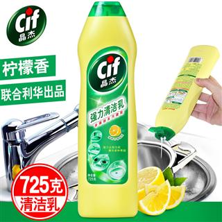 晶杰 强力清洁乳 清新柠檬