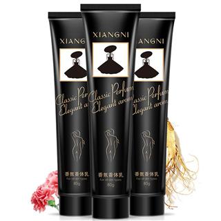 香馜香氛香体乳滋润嫩滑身体乳保湿80g 3瓶装