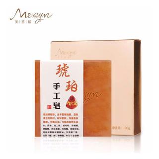 【两块装】美皙媛琥珀手工皂100g洁面护肤香皂美容护肤冷皂