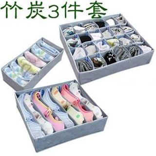【买一送一】竹炭收纳盒三件套带拉链整理箱内衣内裤文胸储物盒