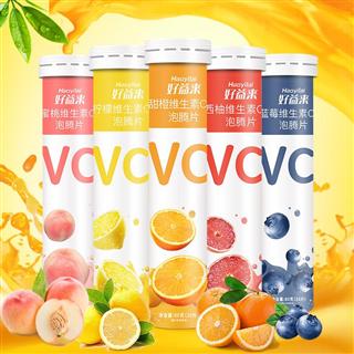 【5支5个口味100片】好益来维生素C泡腾片葡萄糖酸锌多种维生素泡腾片固体饮料速成饮料汽水口感