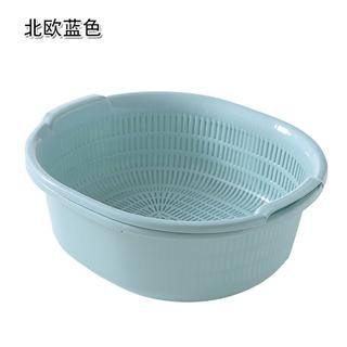 【买一送一】素色双层沥水篮厨房收纳篮塑料多用洗菜篮