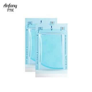伊芳妮冻干面膜5片装补水保湿提亮肤色收缩毛孔冷敷贴面膜