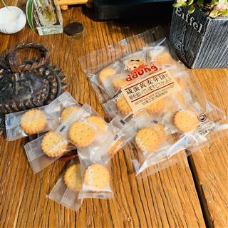 【四袋装】冬己咸蛋黄夹心麦芽黑糖饼干办公室零食106g(黑糖味+咸蛋黄味)