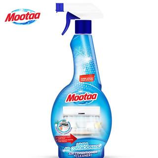 Mootaa空调清洗剂家用挂机清洁免拆免洗强力去污泡沫