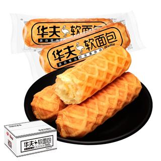 怡鹭手撕华夫软面包早餐糕点全麦口袋小面包零食800g
