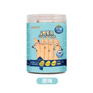 【两罐装】树壳玛玛鳕鱼肠芝士鱼肠儿童零食252g/罐(原味+芝士味)