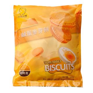 台湾花美你乐咸蛋黄麦芽饼夹心零食网红黑糖饼干500g/袋