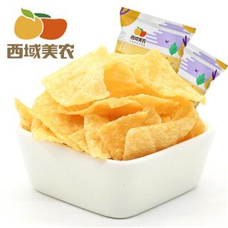 西域美农山药脆片50g*5袋薄片脆薯片休闲小吃