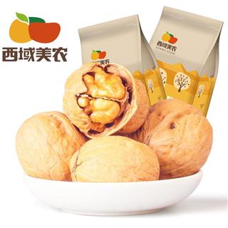 西域美农温185纸皮核桃250g*2袋新疆特产坚果零食大核桃