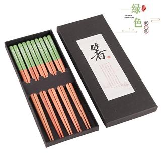 一木一匠日式木筷子23套装23cm木质家用尖头筷5双礼盒装