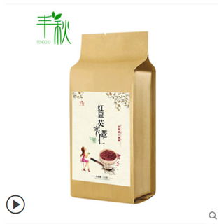 19.9  买三送一红豆薏米芡实茶除湿茶赤小豆红薏仁米茶大麦苦荞茶叶茶包  偏远地区不发货