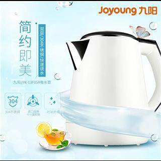 九阳JYK-13F05A电热水壶自动断电保温烧水壶
