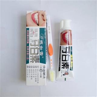 【两支装】婉如雪牙白素牙膏强效清新去牙渍六大功能双重薄荷味