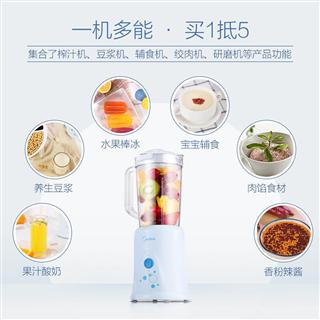 【限时特惠】美的(Midea)料理机家用榨汁机 多功能三杯搅拌机 婴儿辅食机 研磨绞肉机WBL25B36