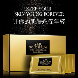 黄金烟酰胺精华液修护细纹清透补水滋润保湿呵护肌肤