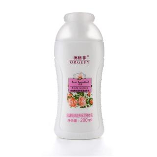 澳格菲 玫瑰精油保湿身体乳 200ml*1