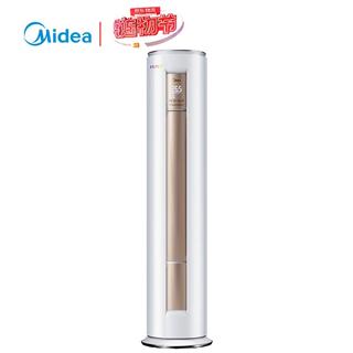 美的(Midea)3匹 FUN星 一级能效 变频冷暖 立柜式 智能WiFi 客厅圆柱空调柜机 KFR-72LW/WYEN8A1@