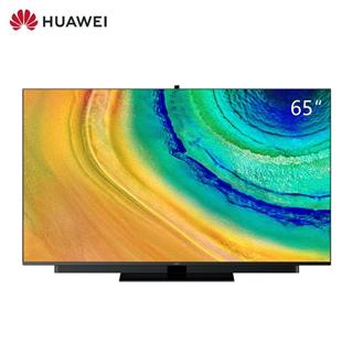 华为智慧屏V65 65英寸4K量子点 4+64GB 升降式AI摄像头视频通话智慧音响 鸿鹄芯片 智能家居控制 电视的未来