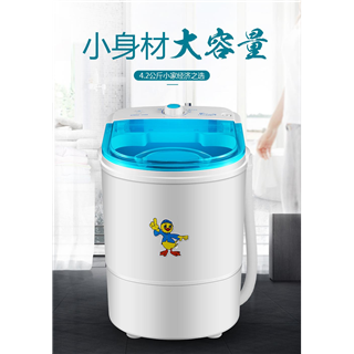迷你洗衣机半自动家用学生宿舍洗袜机小型洗衣机