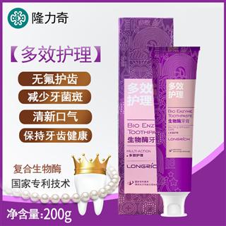 隆力奇200g生物酶牙膏(多效护理)