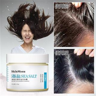 【买一送一】肌肤之食海盐洗发膏240g清爽控油去屑洁净头皮无硅油