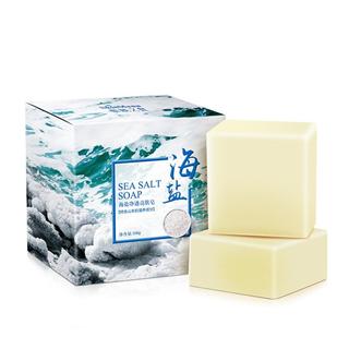 【买一送一】肌肤之食海盐净透亮肤皂100g除螨控油手工皂