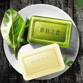 肌肤之食除螨修护保湿皂日夜组合皂保湿洁面手工皂