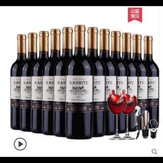 288包邮12支赤霞珠干红葡萄酒整箱12支装送礼整箱酒杯2支+酒具一套   新疆等偏远地区不发货