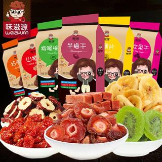 【今日秒杀】水果干休闲零食大礼包6大袋蜜饯果脯组合720g