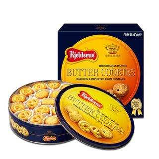 丹麦蓝罐曲奇饼干681g礼盒装原装进口零食糕点