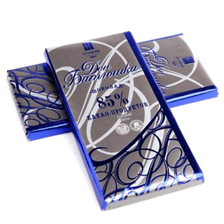【买一送一】俄罗斯纯黑巧克力顿河85%可可含量纯可可脂巧克力100g