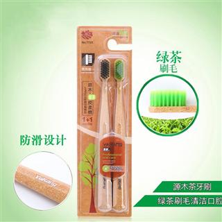 【六支装】雅康源木茶牙刷软毛成人家用竹炭抑菌超细软牙刷