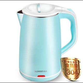 志高电热水壶304不锈钢电水壶烧水壶防烫家用煮水壶