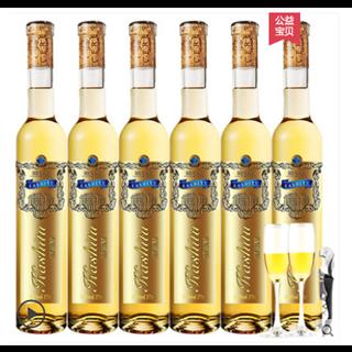 175包邮6支装原装整箱冰酒葡萄酒香槟六支装冰白葡萄酒送香槟杯甜冰酒男女  新疆等偏远地区不发货