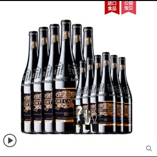 特惠439【买1箱得2箱】法国原瓶原装进口红酒 干红葡萄酒 红酒整箱 新疆等偏远不发货