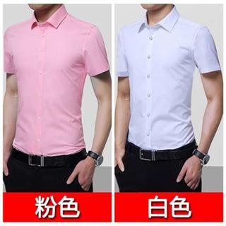 买一送一夏季新款上衣韩版修身百搭帅气短袖男士衬衣多色可选