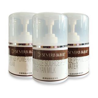 补水保湿护肤3件套(水+乳+霜)