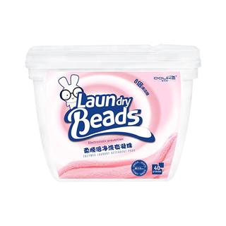 【夏季秒杀】杜优克 洗衣凝珠 深层清洁持久留香杀菌除螨固色柔顺(40颗/盒)