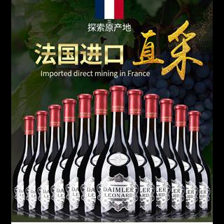 299包邮买一箱送一箱法国进口红酒干红葡萄酒12支红酒整箱   新疆等偏远地区不发货