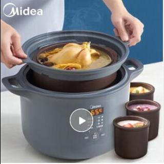 美的 Midea 电炖锅 电炖盅 煲汤锅 养生煮粥锅