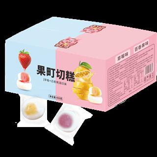 垦丁旺软糯Q弹风味切糕糕点零食早餐夹心草莓百香果混合味400g*2
